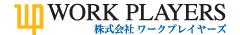 電線防護管リースレンタルのWORK PLAYERSです。東京・埼玉・千葉 を中心に 関東全域の電線防護管リースを承っております。